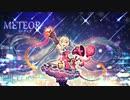 【kari*n】METEOR(ミーティア)【歌ってみた】