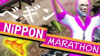 外国人が勘違いした日本でマラソンをするゲームを実況してみた後編!