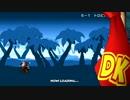 【実況】体格ゴリラと知能チンパンジーの珍道中 part14【ドンキーコングトロピカルフリーズ】