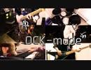 『ROCK-mode / LiSA』歌ってみた【あじっこ×胃腸薬】