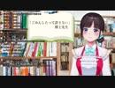 鈴鹿詩子「18禁なら修正もっと甘くしてくれよォ……」BL漫画の規制に怒り