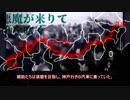横溝正史「悪魔が来りて笛を吹く」第3話【スケキヨ版ゆっくり文庫】