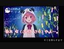 【笹木咲誕生日】グリーンライツ・ササナーデ