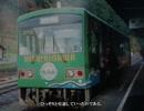 弱迷車見文録 #28 錦川鉄道の最新型は