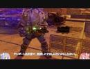 【XCOM2:レガシー作戦】だ~けど闘志は負けてない!後編後半【VOICEROID実況】