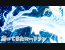 【ダークソウル】帰ってきたロードラン パート10【VOICEROID実況】