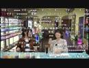 【全部屋コメ】特別番組『にこづく世界の明日から』 3/3【2018/11/10】