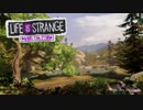 社畜でも青春を謳歌したい実況プレイPart1【Life is Strange : Before the Storm】