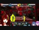 【Voiceroid実況プレイ】デッドボールから始める甲子園【LethalLeagueBlaze】Part3