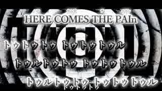【ニコカラ】トゥール[[ On vocal ]]