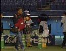 【ニコニコ動画】080513 東京ヤクルト-中日 つば九郎、つばみにセクハラを解析してみた