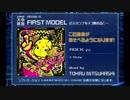 【jubeat 大回顧展】ROCK ju / C-Show [illust by TOHRU MiTSUHASHi]