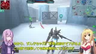 ガンオン動画Part10「ゆかりんとガンオンと核弾頭と」