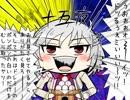 【第10回東方ニコ童祭Ex】 逆転するホイールオーケストラヒット 【音量注意】