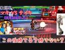 (KOFUMOL ♯258) 最強ハーレム育成計画