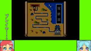 #1 マーメイドゲーム劇場『がんばれゴエモン!からくり道中』