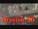 【地球防衛軍5】初心者、地球を守る団体に入団してみた☆99日目【実況】