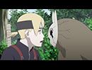 BORUTO-ボルト- NARUTO NEXT GENERATIONS 第81話「ボルトの願い」