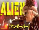 第27位:ALIEN/__(アンダーバー)@UNDER THE RELEASE LIVE TOUR 2018 -STAY GOLD-