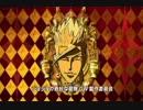 JOJORGA 鉄血の風 ep2 ー ジョジョと奇妙なオルガpart5