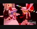 スカーレット姉妹と霊夢&魔理沙で戦闘破壊学園ダンゲロス(その5)
