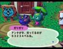 第54位:◆どうぶつの森e+ 実況プレイ◆part92 thumbnail