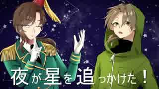 【人l力lコlラlボ】ロlゼlッlタ【zlm/olslっlぽlいlど】