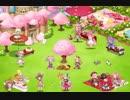 【FKG】 春っぽい庭で甘味フェス庭園