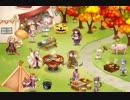 【FKG】 秋の山で旬のものとBBQ庭園