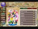 【花騎士】虹オシロイバナのボイスを約10分間垂れ流す動画
