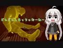 【Dishonored】 ダンウォール食い倒れツアー part9 【紲星あかり実況プレイ】