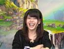 【ゲスト松田利冴】あかりん・たいちょー・なつみ(ん)のジントローゼ! 第5陣おまけ