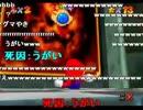 改造マリオ64 間違った楽しみ方part3(コメ付)