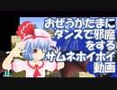 【Minecraft】生放送動画 Part3 画面内で東方MMDのレミリアがダンスして邪魔で仕方がない