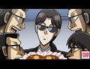中間管理録 トネガワ Agenda19 『新人』 thumbnail