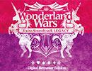 【試聴】Wonderland Wars Extra Soundtrack LEGACY -Digital Remaster Edition-