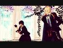【MMD刀剣乱舞】ロミオとシンデレラ【大倶利伽羅&小竜】