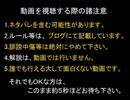 【DQX】ドラマサ10の強ボス縛りプレイ動画・第2弾 ~棍 VS 猫軍団~