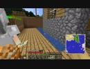 【Minecraft】マイクラ普通にプレイ part6-B 【ダンボーと沙羅】【マルチ】