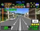 [ PS ] ( 電車でGO 名古屋鉄道編 ) 路面電車part1 PlayG