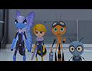 スペースバグ 第19回「戦慄!プランツドームの真実/ロボット昆虫を追え!」