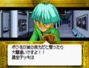 遊戯王DM6 初プレイ その8