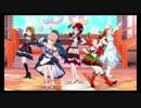第93位:【ミリシタ】衣装詰め合わせ(20181113)【律子、海美、環】