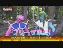 【ドラゴンボール芸人】まろに☆え~るTV-Z 其之六【栃木】