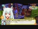 【実況】ぼくじょうぐらし!!#55「のじゃ×狐娘×巫女…といえば?」【みつ里】