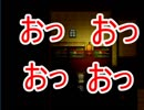 【実況】タイトル回収できてないゲーム 3