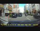 第58位:日本の車載映像集54 thumbnail