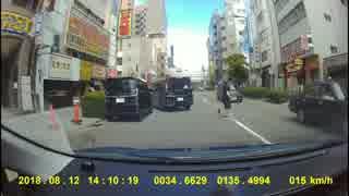日本の車載映像集54