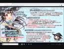 【2018/11/1】M3反省会放送【イヤホン必須】