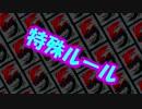 【神バディファイト】レッツ!休日同好会part35【ワンデッキファイト】